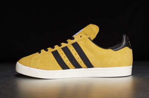 adidas NH TRNMNT – yellow