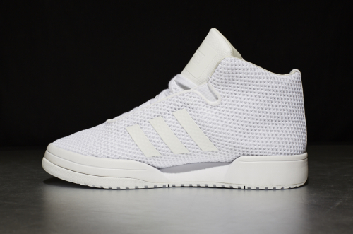 adidas Veritas Mid – White