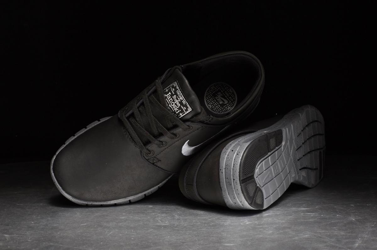Nike Sb Stefan Janoski Max L Qs Mapa Nyc WRcKhOVpZg