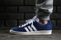 BEDWIN & THE HEARTBREAKERS x adidas Originals BW Campus 80s - Dark Blue / White / Off White