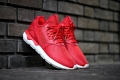 "adidas Originals Tubular Runner CNY ""Chinese New Year"" Pack - Power Red / Red / Gold Metallic"