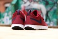 Nike SB Trainerendor - University Red / Team Red / Obsidian